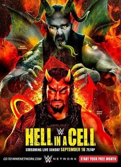 330px-Hell_in_a_Cell_2018_PPV_poster